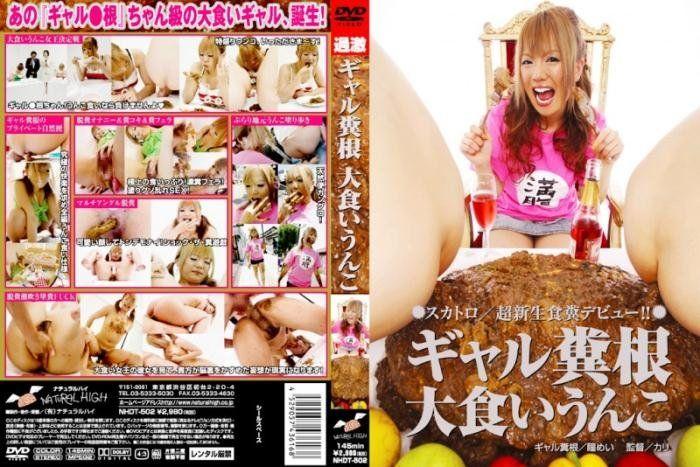 Black L. reccomend Japan eat shit porno